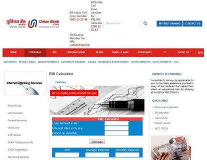 Personal loan uk hsbc