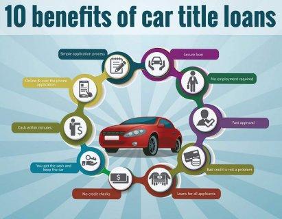Benefits of car title loan