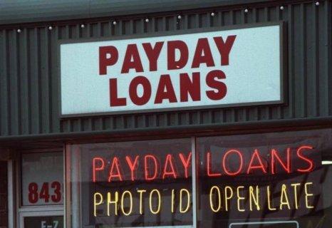 Payday Loans in Philadelphia