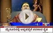 Brahmanda Bhandara | Guruji Speaks On Borrowing Money