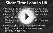 Short Time Loan In UK