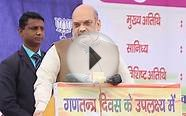 Shri Amit Shah addresses a loan distribution program for