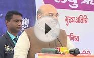 Shri Amit Shah at distribution of Small loans to poor